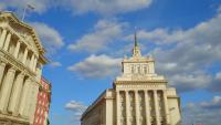 """""""Демократична България"""" няма да подкрепи кабинет на ГЕРБ"""