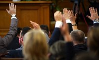 "снимка 3 Парламентът гласува и прие оставката на кабинета ""Борисов 3"""