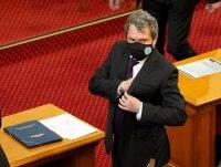 снимка 25 Първото заседание на новия парламент в СНИМКИ