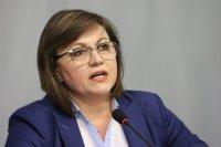 Нинова: Борисов, гледай си партията и си отговори защо не можеш да управляваш повече