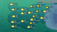 Остава слънчево и топло, до 23 градуса се очакват утре