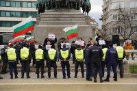 Протест съпътства първото заседание на новия парламент