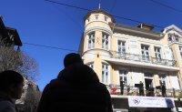 """снимка 7 Честита пролет: """"Музика от балкона"""" с поздрав за софиянци"""