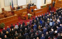 снимка 35 Първото заседание на новия парламент в СНИМКИ