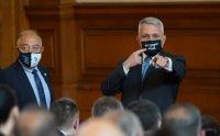 "снимка 13 Парламентът гласува и прие оставката на кабинета ""Борисов 3"""
