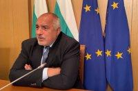 Бойко Борисов: Даниел Митов е нашият кандидат за премиер