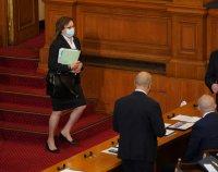 снимка 41 Първото заседание на новия парламент в СНИМКИ