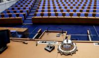 Окончателно: 6 партии в парламента
