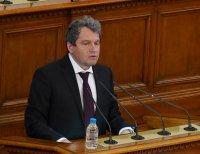 снимка 5 Първото заседание на новия парламент в СНИМКИ
