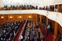 снимка 34 Първото заседание на новия парламент в СНИМКИ