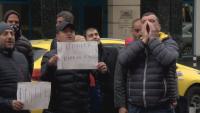 """Пленумът на БСП - напрежение пред """"Позитано"""" 20"""