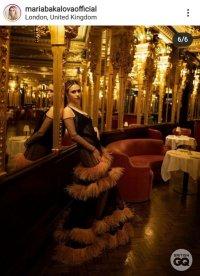 Мария Бакалова е на корицата на популярно британско списание