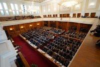 снимка 45 Първото заседание на новия парламент в СНИМКИ