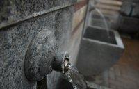 Част от Централната минерална баня в София става балнеоцентър