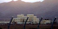 Иран обогатява уран на 60%