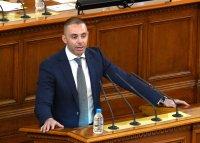 снимка 19 Първото заседание на новия парламент в СНИМКИ