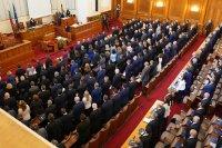 снимка 29 Първото заседание на новия парламент в СНИМКИ