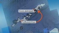 По-близо до дома: Българските антарктици успяха да напуснат остров Ливингстън