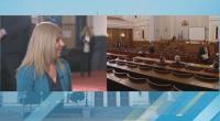"""Цецка Бачкова, """"Демократична България"""": Безусловна подкрепа за кабинет не можем да дадем"""