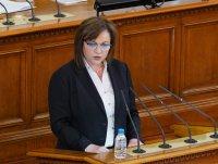 "Корнелия Нинова: Не правим никакви скрити договорки, бихме подкрепили правителство на ""Има такъв народ"""