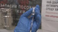 Хаос пред РЗИ в Пловдив и Варна - малко на брой РНК ваксини