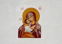 снимка 12 Дивотинският манастир - един от най-старите действащи манастири у нас (ГАЛЕРИЯ)