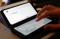 LG вече няма да произвежда смартфони
