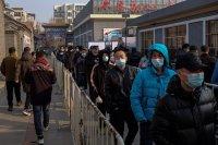 Цветни табелки в Пекин показват нивото на ваксинация