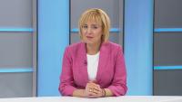 Мая Манолова: Първият законопроект, който ще внесем, е за Комисията по ревизията