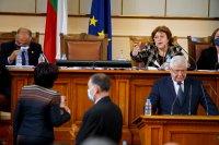 НС гласува Бойко Борисов да се яви на изслушване на 21 април
