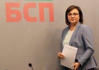 Корнелия Нинова обвини Борисов, че е изхарчил 5 млрд. лева от фискалния резерв