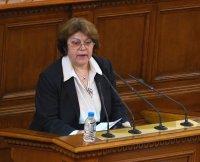 снимка 20 Първото заседание на новия парламент в СНИМКИ