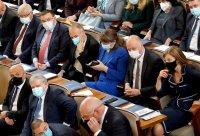 снимка 40 Първото заседание на новия парламент в СНИМКИ