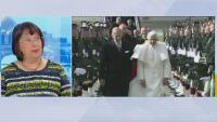 Мариана Хил: Принц Филип ще бъде изпратен достойно, както живя
