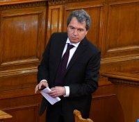 снимка 22 Първото заседание на новия парламент в СНИМКИ