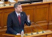 снимка 26 Първото заседание на новия парламент в СНИМКИ