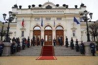 снимка 1 С тържествено заседание започна работа 45-ото Народно събрание
