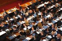 снимка 14 Първото заседание на новия парламент в СНИМКИ