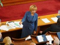 снимка 24 Първото заседание на новия парламент в СНИМКИ