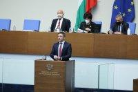 БСП предлага Кристиан Вигенин за зам.-председател на 45-ото Народно събрание