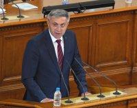 снимка 7 Първото заседание на новия парламент в СНИМКИ