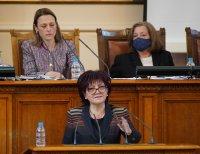 снимка 12 8-часови дебати във втория ден на новия парламент (СНИМКИ)