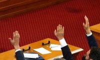 снимка 21 Първото заседание на новия парламент в СНИМКИ