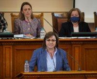 снимка 14 8-часови дебати във втория ден на новия парламент (СНИМКИ)