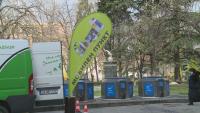 Мобилни екипи приемат опасни отпадъци от домакинствата в Благоевград