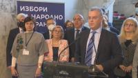 ЦИК обяви кои са новите 240 депутати в парламента