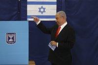 Подновиха процеса срещу премиера Бенямин Нетаняху