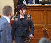 снимка 11 8-часови дебати във втория ден на новия парламент (СНИМКИ)