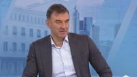 """""""Еврохолд"""" очаква сделката с ЧЕЗ да е финализирана до края на полугодието"""