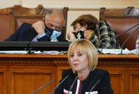 "снимка 1 Парламентът гласува и прие оставката на кабинета ""Борисов 3"""